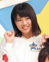 『AKB チーム8のブンブン!エイト大放送』収録後の会見に出席したAKB48のチーム8の清水麻璃亜 (C)ORICON NewS inc.