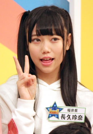 『AKB チーム8のブンブン!エイト大放送』収録後の会見に出席したAKB48のチーム8の長久玲奈 (C)ORICON NewS inc.