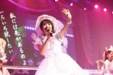 「向井地美音ソロコンサート 〜大声でいま伝えたいことがある〜」を開催したAKB48・向井地美音 (C)AKS