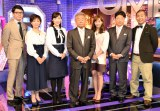 TBS水トク!『実録!まさかのオーメン』収録後囲み取材の模様 (C)ORICON NewS inc.