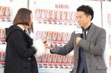集まった観客に缶コーヒーを手渡すピース・綾部祐二 (C)ORICON NewS inc.