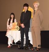 (左から)miwa、綾野剛、坂口健太郎 (C)ORICON NewS inc.