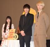 映画『新宿スワンII』の大ヒット御礼イベントに出席した(左から)miwa、綾野剛、坂口健太郎 (C)ORICON NewS inc.