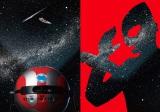 ウルトラマンシリーズとセガトイズがコラボレーションした家庭用プラネタリウム「HOMESTAR Classic ULTRAMAN(ホームスタークラシックウルトラマン)」が、5月25日に発売