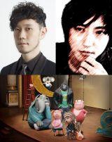 映画『SING/シング』日本語吹替え版の音楽プロデューサーを務める蔦谷好位置氏(上段左)、日本語歌詞監修を務めるいしわたり淳治氏(同右) (C)Universal Studios.