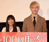 (左から)miwa、坂口健太郎 (C)ORICON NewS inc.