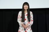 映画『君と100回目の恋』の女子高生限定試写会イベントに出席したmiwa