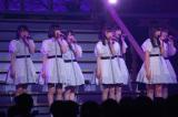 「明日は明日の君が生まれる」=『NGT48 1周年記念コンサート in TDC〜Maxときめかせちゃっていいですか?〜』より(C)AKS