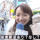 直球リポーター松原江里佳が渋谷の街中で直球インタビュー (C)ORICON NewS inc.