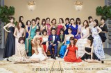 「Amazon プライム・ビデオ」(2月17日スタート)恋愛リアリティー番組『バチェラー・ジャパン』女性参加者25人のプロフィール発表