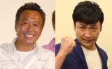 (左から)三村マサカズ、児嶋一哉 (C)ORICON NewS inc.