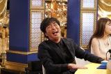 新感覚クイズ番組『セオリー崩壊!あまのジャック』収録の模様(C)関西テレビ