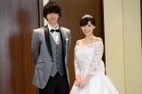 この写真が意味するものとは!?(C)テレビ朝日