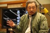 NHK『ロバート秋山の爆笑「精霊の守り人」を作ってみた』1月28日放送(C)NHK