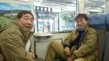 「路線バス」の名コンビが、今度はゆったり箱根から伊豆へ温泉旅。テレビ東京系『いい旅・夢気分スペシャル』1月28日放送(C)テレビ東京