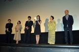 映画『恋妻家宮本』公開初日舞台あいさつの模様(C)ORICON NewS inc.