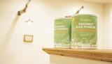 ココウェル『ココナッツミルクパウダー』(300g/税抜2000円)