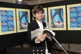 映画『SING/シング』吹替え版声優を務める山寺宏一(C)Universal Studios.