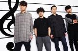 ASIAN KUNG-FU GENERATION初のトリビュートアルバムが3月29日にリリース