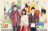 ASIAN KUNG-FU GENERATIONトリビュートアルバム『AKG TRIBUTE』に参加するシナリオアート
