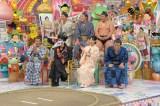 ひな壇に並ぶのは相撲大好き芸人たち(C)テレビ朝日