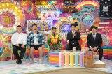2月12日放送の『日曜もアメトーーク!』は相撲大好き芸人が登場。写真はMCの雨上がり決死隊と知りたい側ゲスト(C)テレビ朝日