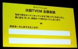 『サッポロ 麦とホップThe gold』商品リニューアル・新CM発表会 (C)ORICON NewS inc.