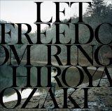 1stミニアルバム『LET FREEDOM RING』(3月22日発売)