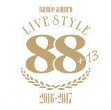 『namie amuro LIVE STYLE 2016-2017』ロゴも13公演追加ver.に