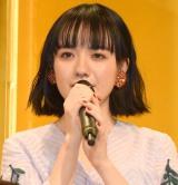 連続テレビ小説『ひよっこ』に出演が決まった小島藤子 (C)ORICON NewS inc.