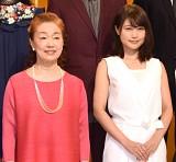 『あまちゃん』以来の共演を果たす(左から)宮本信子、有村架純 (C)ORICON NewS inc.