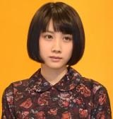 連続テレビ小説『ひよっこ』に出演が決まった松本穂香 (C)ORICON NewS inc.