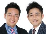 なすなかにし(左から)中西茂樹、那須晃行