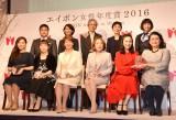 『エイボン女性年度賞2016』授賞式の模様 (C)ORICON NewS inc.