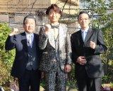 美空ひばり記念館で『美空ひばり生誕80周年記念コンサート』を発表(左から)徳光和夫、氷川きよし、加藤和也氏