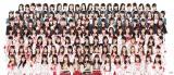 『美空ひばり生誕80周年記念コンサート』に出演するAKB48