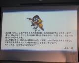 鳥山明氏からお祝いのメッセージが届いた (C)ORICON NewS inc.