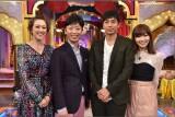 日本テレビ系バラエティー『今夜くらべてみました』がゴールデン進出 4月から水曜午後9時に放送 (C)日本テレビ