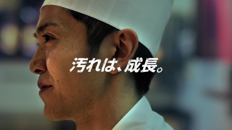 アタック『30歳の挑戦』篇TVCM場面写真