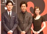 映画『探偵はBARにいる3』の制作発表会見に登場した(左から)松田龍平、大泉洋、北川景子 (C)ORICON NewS inc.
