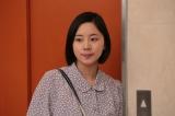 NHK連続テレビ小説『べっぴんさん』新キャストとして、キアリスの社員(開発宣伝部)寺田明日香役の大西礼芳。2月下旬から登場(C)NHK