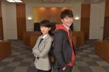 『北風と太陽の法廷』にW主演する(左から)波瑠、岡田将生 (C)日本テレビ