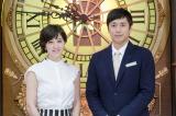 2月4日放送、MBS・TBS系『教えてもらう前と後』MCとして初共演する滝川クリステルと徳井義実(C)MBS