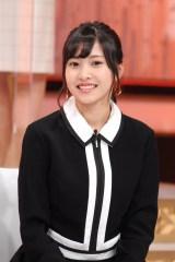 2月4日放送、MBS・TBS系『教えてもらう前と後』より。ゲストの佐野ひなこ(C)MBS