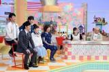 2月3日放送、テレビ東京系『所さんの学校では教えてくれないそこんトコロ!』より(C)テレビ東京