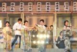 着物姿で豆まきを行った(左から)壮一帆、紫吹淳、水野真紀、賀来千香子 (C)ORICON NewS inc.
