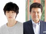 映画『羊と鋼の森』で共演する(左から)山崎賢人、三浦友和
