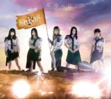 SKE48 2ndアルバム『革命の丘』初回生産限定盤Type-A