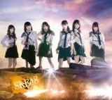 SKE48 2ndアルバム『革命の丘』初回生産限定盤Type-C