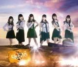 SKE48 2ndアルバム『革命の丘』通常盤Type-C